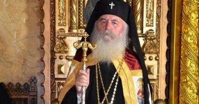 Lugoj Expres ÎPSS Ioan, mitropolitul Banatului - Pastorală la Învierea Domnului pastorală Mitropolitul Banatului ÎPSS Ioan Învierea Domnului