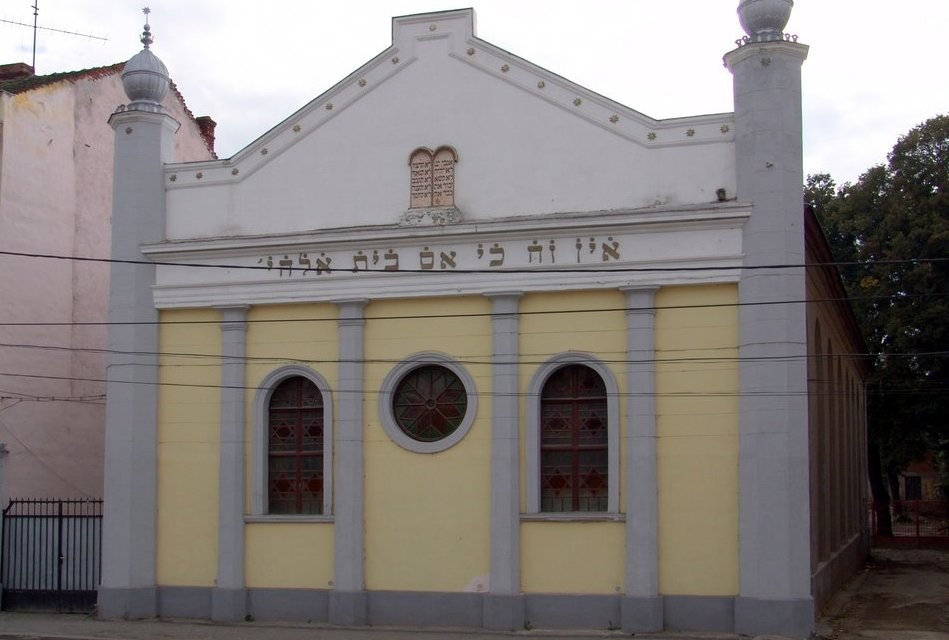 """Lugoj Expres Sinagoga din Lugoj, deschisă în """"Noaptea Sinagogilor"""" Sinagoga Neologă Lugoj sinagogă deschisă sinagoga sărbători evreiești orgă noaptea sinagogilor Lugoj evrei Comunitatea Evreilor Lugoj comunitatea evreilor"""