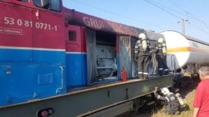 Lugoj Expres Pericol pe calea ferată! O locomotivă care tracta șase cisterne cu butan gaz a luat foc în mers (FOTO) tren pericol locomotivă în flăcări incendiu explozie calea ferată   Lugoj Expres Pericol pe calea ferată! O locomotivă care tracta șase cisterne cu butan gaz a luat foc în mers (FOTO) tren pericol locomotivă în flăcări incendiu explozie calea ferată   Lugoj Expres Pericol pe calea ferată! O locomotivă care tracta șase cisterne cu butan gaz a luat foc în mers (FOTO) tren pericol locomotivă în flăcări incendiu explozie calea ferată   Lugoj Expres Pericol pe calea ferată! O locomotivă care tracta șase cisterne cu butan gaz a luat foc în mers (FOTO) tren pericol locomotivă în flăcări incendiu explozie calea ferată   Lugoj Expres Pericol pe calea ferată! O locomotivă care tracta șase cisterne cu butan gaz a luat foc în mers (FOTO) tren pericol locomotivă în flăcări incendiu explozie calea ferată   Lugoj Expres Pericol pe calea ferată! O locomotivă care tracta șase cisterne cu butan gaz a luat foc în mers (FOTO) tren pericol locomotivă în flăcări incendiu explozie calea ferată   Lugoj Expres Pericol pe calea ferată! O locomotivă care tracta șase cisterne cu butan gaz a luat foc în mers (FOTO) tren pericol locomotivă în flăcări incendiu explozie calea ferată   Lugoj Expres Pericol pe calea ferată! O locomotivă care tracta șase cisterne cu butan gaz a luat foc în mers (FOTO) tren pericol locomotivă în flăcări incendiu explozie calea ferată   Lugoj Expres Pericol pe calea ferată! O locomotivă care tracta șase cisterne cu butan gaz a luat foc în mers (FOTO) tren pericol locomotivă în flăcări incendiu explozie calea ferată