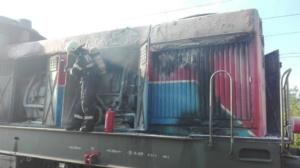 Lugoj Expres Pericol pe calea ferată! O locomotivă care tracta șase cisterne cu butan gaz a luat foc în mers (FOTO) tren pericol locomotivă în flăcări incendiu explozie calea ferată   Lugoj Expres Pericol pe calea ferată! O locomotivă care tracta șase cisterne cu butan gaz a luat foc în mers (FOTO) tren pericol locomotivă în flăcări incendiu explozie calea ferată   Lugoj Expres Pericol pe calea ferată! O locomotivă care tracta șase cisterne cu butan gaz a luat foc în mers (FOTO) tren pericol locomotivă în flăcări incendiu explozie calea ferată   Lugoj Expres Pericol pe calea ferată! O locomotivă care tracta șase cisterne cu butan gaz a luat foc în mers (FOTO) tren pericol locomotivă în flăcări incendiu explozie calea ferată   Lugoj Expres Pericol pe calea ferată! O locomotivă care tracta șase cisterne cu butan gaz a luat foc în mers (FOTO) tren pericol locomotivă în flăcări incendiu explozie calea ferată