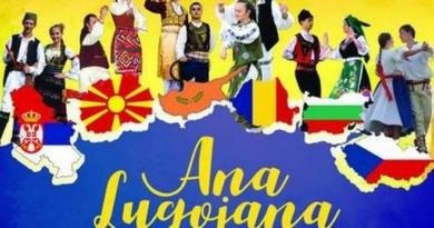 """Lugoj Expres Festivalul Internaţional de Folclor """"Ana Lugojana"""" - ediția a XIV-a. Vezi ce ansambluri participă sărbătoare port popular Lugojana Lugoj folclor festival internațional festival dans ansamblu folcloric ana lugojana"""