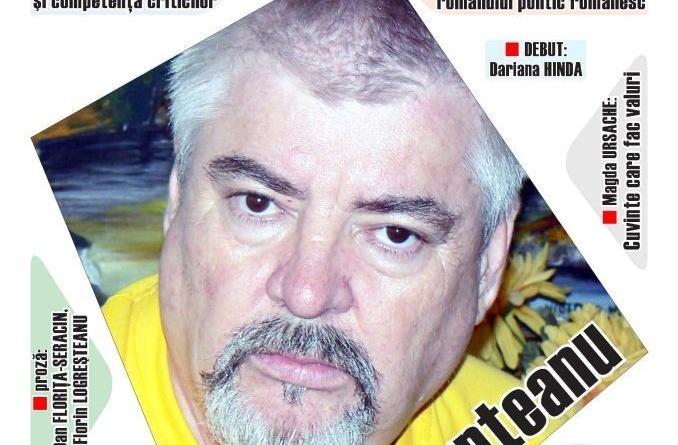 Lugoj Expres Actualitatea literară, numărul 73-74 scriitori revistă cărți actualitatea literară