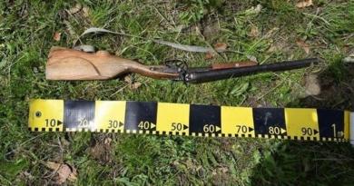 Lugoj Expres Polițiștii au tras focuri de armă pentru prinderea unui bărbat din Făget, aflat la braconaj vânător muniție fond cinegetic focuri de armă braconier braconaj cinegetic autorizație de vânătoare