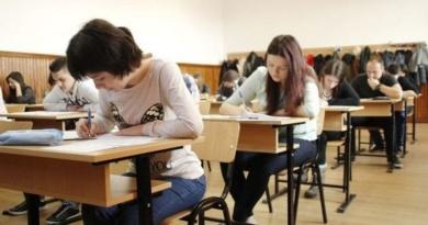 Lugoj Expres Încep înscrierile pentru Bacalaureat! înscrieri examen elevi calendar bacalaureat 2018 Bacalaureat