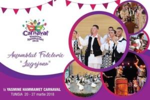 """Lugoj Expres Ansamblul """"Lugojana"""" prezintă tradițiile și obiceiurile românești, la Carnavalul din Tunisia Tunisia tradiții obiceiuri Lugojana festival internațional carnaval ansamblu   Lugoj Expres Ansamblul """"Lugojana"""" prezintă tradițiile și obiceiurile românești, la Carnavalul din Tunisia Tunisia tradiții obiceiuri Lugojana festival internațional carnaval ansamblu   Lugoj Expres Ansamblul """"Lugojana"""" prezintă tradițiile și obiceiurile românești, la Carnavalul din Tunisia Tunisia tradiții obiceiuri Lugojana festival internațional carnaval ansamblu   Lugoj Expres Ansamblul """"Lugojana"""" prezintă tradițiile și obiceiurile românești, la Carnavalul din Tunisia Tunisia tradiții obiceiuri Lugojana festival internațional carnaval ansamblu"""