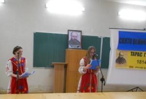 Lugoj Expres Ucraineni Taras Sevcenko 17