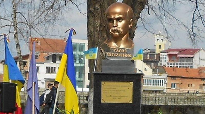 Lugoj Expres Poetul Taras Șevcenko, omagiat de comunitatea ucraineană din Lugoj Ucraina Taras Șevceno spectacol program artistic poet comunitatea ucraineană bust