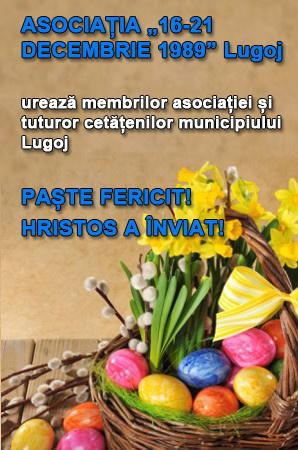 Felicitare Asociația 16-21 Decembrie Lugoj