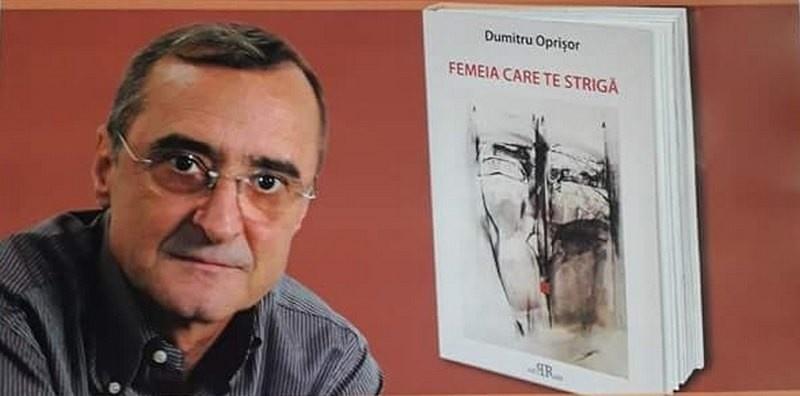 Lugoj Expres Femeia care te strigă, la Casa Bredicenilor scriitor recital folk lansare de carte Femeia care te strigă Dumitru Oprișor Casa Bredicenilor