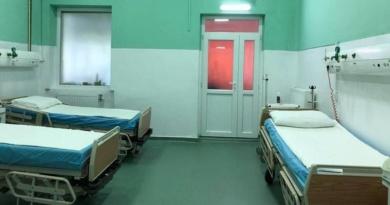 Lugoj Expres Spitalul din Lugoj se modernizează prin... finanțări private sponsorizare Spitalul Municipal