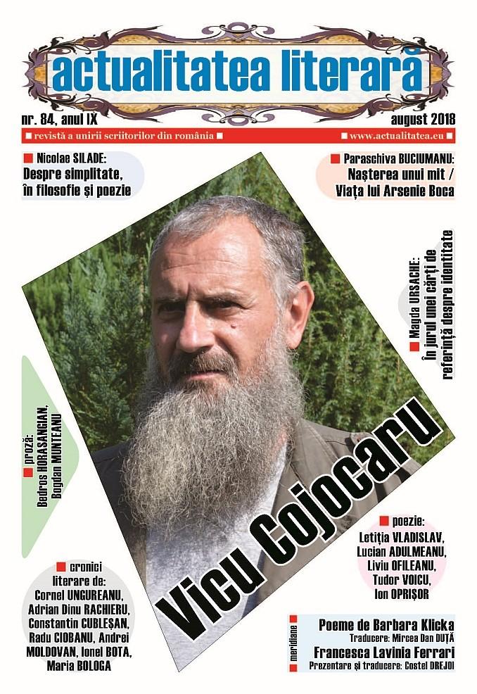 Lugoj Expres A apărut numărul 84 al revistei Actualitatea literară scriitori revistă proză poezie literară librării actualitatea literară actualitatea