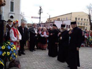 Lugoj Expres Ucraineni Taras Sevcenko 12