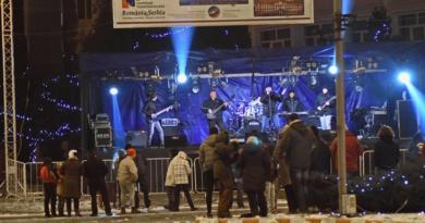 Lugoj Expres Lugojenii - interes scăzut pentru spectacolul de Revelion organizat, în aer liber, de municipalitate spectacol muzical revelion în aer liber primăria lugoj Lugoj interes scăzut pentru spectacolul de Revelion concert artificii