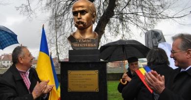 Lugoj Expres Taras Grigorovici Șevcenko, poetul național al Ucrainei, omagiat la Lugoj ziua culturii ucrainene ucrainenii din Banat Taras Grigorovici Șevcenko poetul național al Ucrainei omagiat la Lugoj comunitatea ucraineană