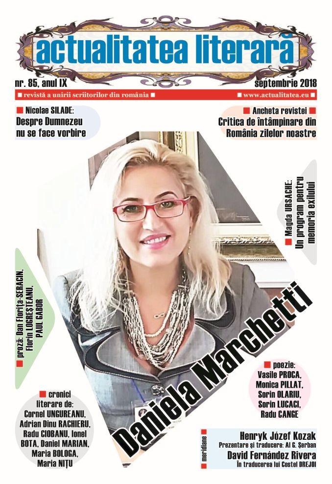Lugoj Expres A apărut numărul 85 al revistei Actualitatea literară revistă proză premiată poezie poeți librării cronici literare actualitatea literară