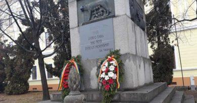 Lugoj Expres Regimentul 90 Infanterie - aniversare cu erori, la centenar Regimentul 90 Infanderie Lugoj Divizia 18 Infanterie aniversare
