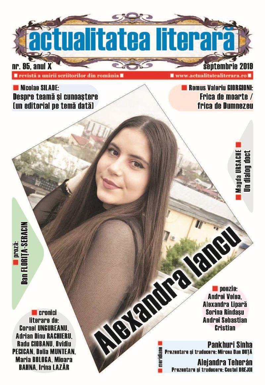 Lugoj Expres A apărut numărul 95 al revistei Actualitatea literară scriitori revistă proză poezie poeți librării cultură cronici literare actualitatea literară