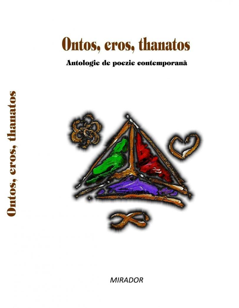 """Lugoj Expres Se lansează antologia de poezie contemporană """"Ontos, eros, thanatos"""" volum poezie contemporană poezie poeți Ontos - eros -thanatos Moncafe Lugoj lansare antologie"""